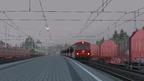 [TS2600] In der Früh nach Innsbruck (REX 5363)